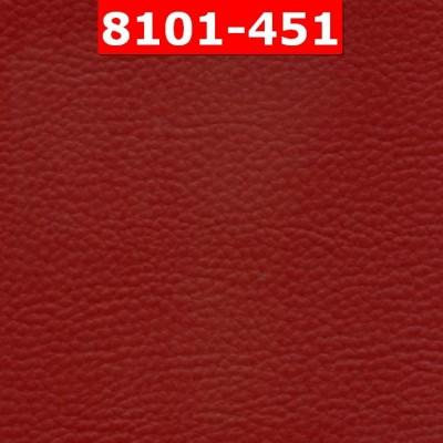 HETEROJEN MULTİ SPORT 4,5 MM PVC ZEMİN KAPLAMA